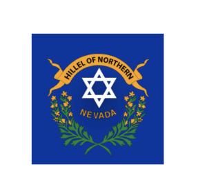 Nevada Hillel logo